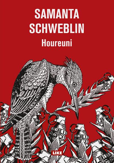 SchweblinHoureuniWEB